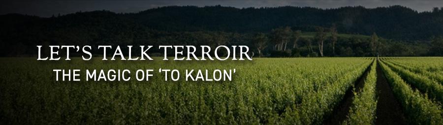 """To Kalon's """"Highest Beauty"""""""